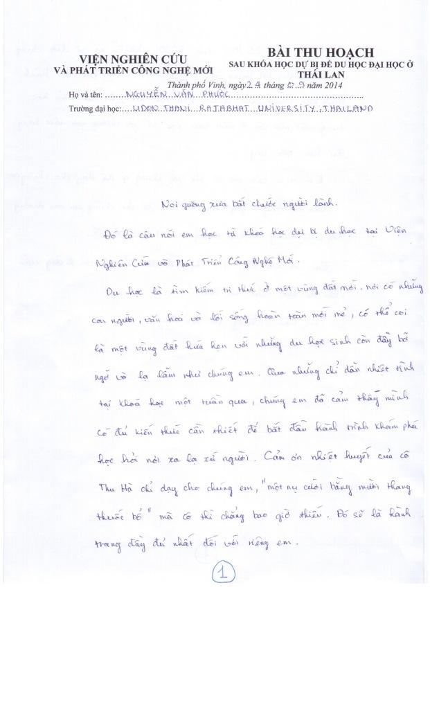 Nguyễn Văn Phúc 1