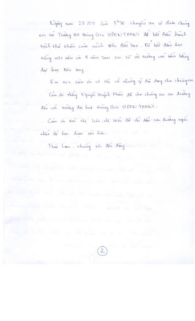 Nguyễn Văn Phúc 2