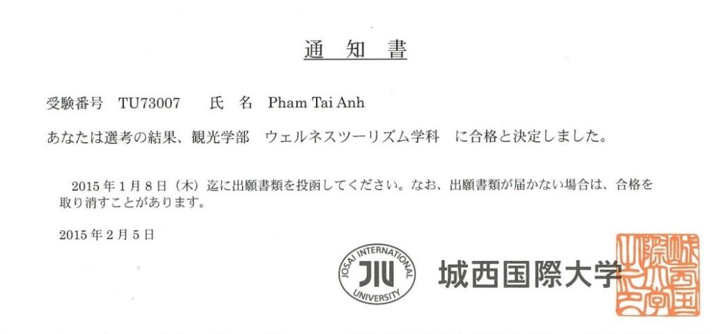 Pham Tai Anh