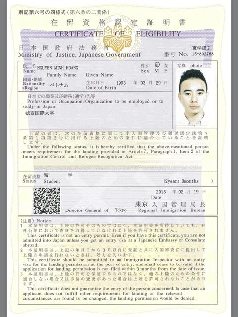 Visa của Hoàng  image3