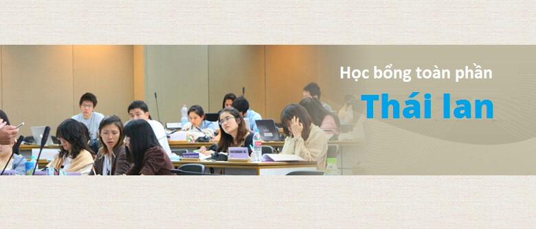 Học bổng Chính phủ Hoàng gia Thái Lan – Sasin